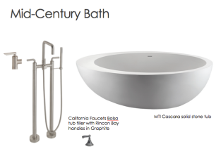 mid century bath 2