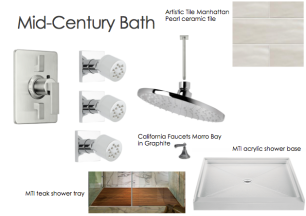 mid century bath 3